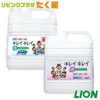 ライオン大容量業務用キレイキレイ薬用泡ハンドソープ4L