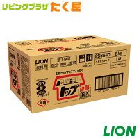 ライオン業務用部屋干しトップ6kg