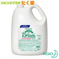 クリーン&クリーンX7薬用ハンドウォッシ4.5L