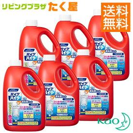 送料無料 / 同梱不可 / 花王 業務用 パイプハイター 2kg×6本 (1ケース) つけかえ用 排水パイプ用塩素系洗浄剤