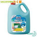 花王業務用パワークリーンキーパー高速すすぎ5kg詰替厨房用洗浄剤05P20Sep14
