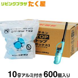 送料無料 / 固形燃料 10g アルミ付き 一袋150個入×4パック=600個入り 1ケースニチネン トップボックスA【HLS_DU】
