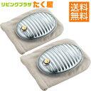 マルカ トタン 湯たんぽセット2.5L Aエース 2個セットセット内容 湯たんぽ・湯たんぽ袋・替パッキンコンロ・ストーブ…