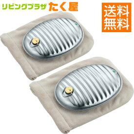 マルカ トタン 湯たんぽセット2.5L Aエース 2個セットセット内容 湯たんぽ・湯たんぽ袋・替パッキンコンロ・ストーブ直火対応!IHクッキングヒーターも対応!湯たんぽ本体日本製
