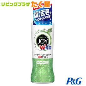 P&G 除菌ジョイコンパクト 緑茶の香り 190ml 本体台所 食器用洗剤 ジョイ JOY スポンジ ふきん まな板 99.9% 除菌