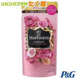 P&G レノアハピネス アンティークローズ&フローラル 430ml 詰め替え / 旧品柔軟剤 防臭効果 花粉を防ぐ 部屋干しOK 静電気抑制