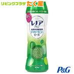 P&Gレノアプラスデオドラントビーズグリーンミストの香り本体210g【旧品】