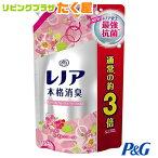 P&Gレノア本格消臭フローラルフルーティーソープ超特大サイズ1320ml詰め替え