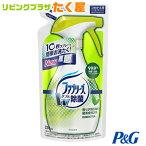 P&Gファブリーズダブル除菌緑茶成分入り320ml詰め替え