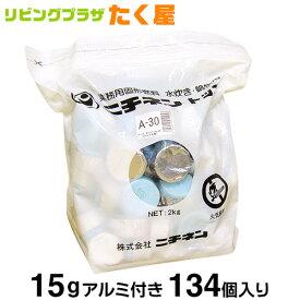 固形燃料 15g アルミ付き 一袋134個入りニチネン トップボックスA[fs01gm]【RCP】【HLS_DU】