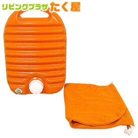 送料無料 / プラスチック湯たんぽ 袋付き 2.8L[fs01gm]【RCP】【HLS_DU】