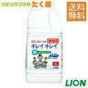 送料無料 / ライオン 大容量 業務用 キレイキレイ薬用泡ハンドソープ2L 無香料 トイレや洗面所に!ご家庭でのストック…