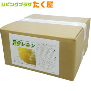 送料無料 / アサヒ商会 国産レモン 入浴化粧品 入浴剤 10kg 業務用で製造されているのでコストパフォーマンスがよい!約800日分 250Lに対して12.5g使用目処