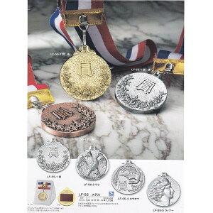 メダル  LF-55メダル 直径55mm 重量約80g プラスチック製スタンドケース 【文字代無料】優勝カップ 優勝トロフィー 優勝メダル 音楽 バスケットボール サッカー  バドミントン バ