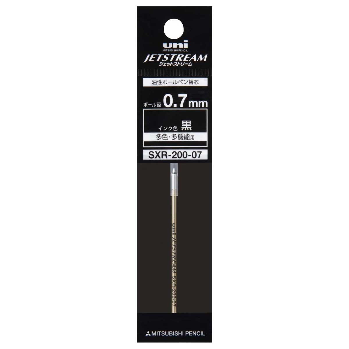 【即納可能】三菱鉛筆(UNI) ボールペン替芯 ジェットストリームインク SXR-200-07