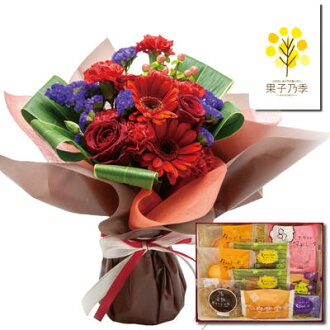 Mother Friends Woman Grandma Birthday Gifts Retirement 60th Celebration Marriage Birth Congratulations I And Suites Gift