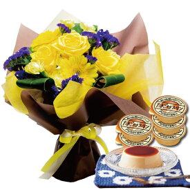 お見舞い 花 抗生物質不使用の健康な鳥の卵をたくさん使用!体にやさしい贅沢なプリン& バラ花束 のギフトセット 送料無料 お見舞いのお花 お見舞い お返し お見舞い返し 退院祝い 全快祝い (SE)