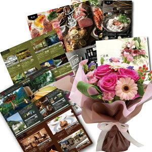【あす楽】 ピンク 花束とカタログギフトセット お誕生日プレゼント 結婚祝い 誕生日 プレゼント 母 退職 お祝い 両親 お母さん 結婚 記念日 周年 生花 グルメ・ブランド品 雑貨 B-EO (HM)結