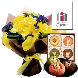 花とスイーツ ギフトセット かわいいイエロー バラ ミックス花束 と うさぎとこぐまのかわいいドーナツ 4個写真入り・名入れメッセージカード 送料無料 送料込 (SE)