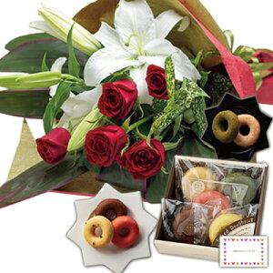 花とスイーツ ギフトセット 豪華 ユリ レッドバラ 花束 と 焼きドーナツ 5つの味写真入り・名入れメッセージカード 送料無料 送料込 (SE) フラワーギフト お菓子と花 誕生日花 プレゼン