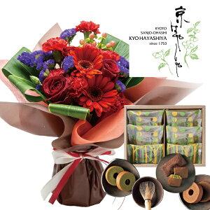 花とスイーツ ギフトセット かわいいレッド バラ ミックス花束 と 京都高級抹茶使用のスイーツ写真入り・名入れメッセージカード 送料無料 送料込 (SE)