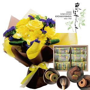 花とスイーツ ギフトセット かわいいイエロー バラ ミックス花束 と 京都高級抹茶使用のスイーツ写真入り・名入れメッセージカード 送料無料 送料込 (SE)