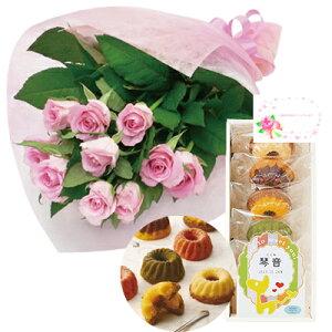花とスイーツ ギフトセット エレガント ピンク バラ 花束 と 名入れ フルーツ・クグロフA写真入り・名入れメッセージカード 送料無料 送料込 (SE)