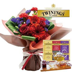 花とスイーツ ギフトセット かわいいレッド バラ ミックス花束 と トワイニング ティーバッグ 詰合せ写真入り・名入れメッセージカード 送料無料 送料込 (SE) 成人式 桃の節句