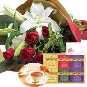 花とスイーツ ギフトセット 豪華 ユリ レッドバラ 花束 と トワイニング ティーバッグ 詰合せ写真入り・名入れメッセージカード 送料無料 送料込 (SE) 成人式 桃の節句