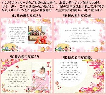 京都西川ジャカードタオルケットブルーお父さんお母さん母の日お祝い還暦祝い古希喜寿傘寿米寿金婚式お祝いプレゼント