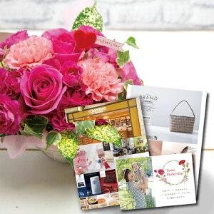 【あす楽】 花 と カタログギフト の ギフト セット バラ 豪華 ピンク アレンジ 生花 カゴ付き母 女性 誕生日 プレゼント お祝い カタログ花とカタログ B-BO (HM) 結婚祝 結婚内祝い 上司 退職祝