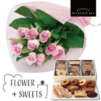 花とスイーツギフトセットエレガントピンクバラ花束とフレンチカップケーキ写真入り・名入れメッセージカード送料無料送料込