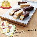 銀座 千疋屋 チョコレート フルーツ 名入れ 写真入り メッセージ カード 送料無料 出産内祝い 初節句 七五三 入学祝…