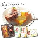 大自然の恵み チーズ ケーキ 2本 詰め合わせ 人気 名入れ 写真付き メッセージ カード おしゃれ 写真入り ギフト 出産…