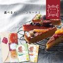 名入れ ミニ バウム と フルーツ &ナッツ タルト 4個セット 出産内祝い 内祝い 出産 焼菓子 お 菓子 ランキング 写真…