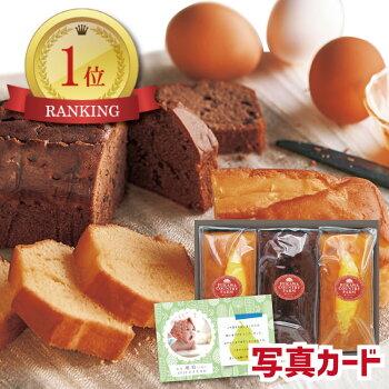 有精卵たっぷりチーズケーキ250g×3(チョコチップチーズケーキ1、チーズケーキ2)常温40日