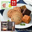 人気 老舗ホテル 高級 スイーツ ギフト チョコレート ケーキ お菓子 写真入り 名入れ メッセージカード 送料無料 出産…