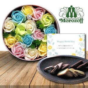 誕生日プレゼント 花とスイーツ ソープ フラワー ボックス 2L ミックス & モロゾフ 洋菓子 詰め合わせ ギフト セット プレゼント お祝い 定年 退職祝い 結婚祝い 人気 ランキング 母 親 50代 6