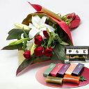 結婚 金婚式 記念日 お祝い 誕生日 女性 花 スイーツセット 母 祖母 妻 長寿 60代 70代 還暦 古希 喜寿 定年 退職 プ…