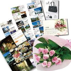 結婚祝い 誕生日 プレゼント 母 退職 お祝い 両親 お母さん 結婚 記念日 周年 生花バラ ピンク 花束とカタログギフトセットグルメ・ブランド品 雑貨 B-VOO (SE)