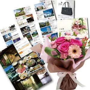 写真入り メッセージ カード付き ピンクバラ花束&体験ギフトも充実!プレミアムギフト 送料無料 結婚祝い カタログ お返し カタログギフト 成人式 祝い 祝 プレゼント 内祝い お祝い 初節