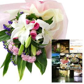 結婚祝い 誕生日 プレゼント 母 退職 お祝い 両親 お母さん 結婚 記念日 周年 生花ユリ バラ ピンク 花束とカタログギフトセットグルメ・ブランド品 雑貨 B-VOO (SE)
