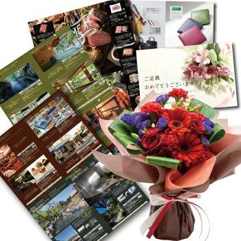 赤花束と、体験型・グルメ・グッズ掲載充実!カタログギフトフラワーギフトセット還暦祝いプレゼント人気のフラワーギフト母女性結婚祝い贈り物誕生日プレゼント母父送料無料メッセージカードB-DO(SE)