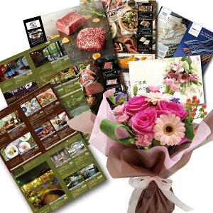 母 誕生日 プレゼント 友達 バースデー お母さん プレゼント 誕生日 メッセージカード付き 祖母 ピンク バラ 花束 & 体験ギフト選べるギフト 送料無料還暦 赤 B-AOO (SE) ギフトセット
