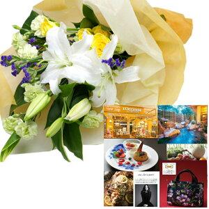 父 退職祝い 誕生日 プレゼント 男性 お父さん 古希 喜寿 傘寿 米寿 お祝い 結婚 記念日 10周年 生花ユリ バラ イエロー 花束とカタログギフトセットグルメ・ブランド品 雑貨 B-CO (SE) 成人式