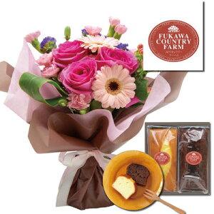 スイーツセット 花 フラワー 誕生日 プレゼント 還暦 古希 米寿 ギフト 退職祝い 贈り物 両親 お菓子 スイーツ 開店祝 花 お祝い フラワー 有精卵たっぷりチーズケーキ2本&ピンク バラ 花束