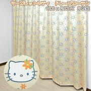 マーガレットキティドレープカーテン100×200cm(2枚入り)【Hellokitty・ハローキティ・Sanrio・サンリオキャラクター】