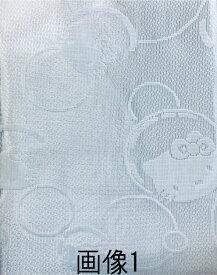 【 100×133cm(2枚組) 】 サンリオ ハローキティ(シャボン玉キティ) ミラーレース カーテン [ キャラクター 大人 かわいい 2枚セット しゃぼん玉 腰窓 出窓 小窓] あす楽