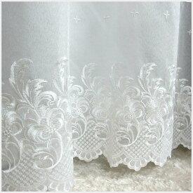 豪華 刺繍 透けにくい ヨーロピアン ボイル レースカーテン 100×176cm(2枚入り) [幅100cm 丈176cm 優雅 綺麗 ゴージャス シック リビング 掃き出し窓 大窓 2枚組 2枚セット] あす楽