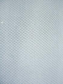 ミラーレース(市松) 100×198cm(2枚入り) [幅100cm 丈198cm リビング 洋室 和室 子供部屋 紫外線カット UVカット 掃き出し窓 大窓 2枚組 2枚セット] あす楽